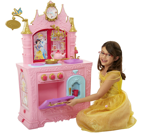 *HOT DEAL* $34.89 (Reg $80) Disney  Royal Princess Kitchen