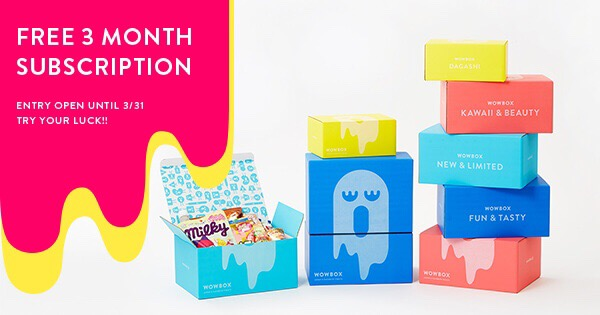 Enter to win a 3 month subscription of WOWBOX Japanese Snack Box
