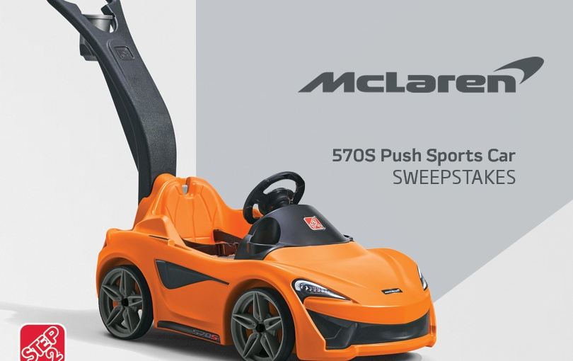 GIVEAWAY! Enter to win a Step2 McLaren 570S Push Sports Car!